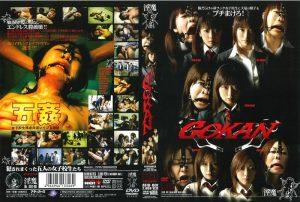 ATID 001 300x202 - [ATID-001] 古物取引 No.11●11 メロン堂オリジナル 裏… School Girls アタッカーズ Other Aizawa Yume Harada Haruna