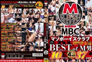 DMBK 021 300x202 - [DMBK-021] MBC MAZO BOYS CLUB THE スーパーBEST of M男 4時間 総集編 MAZO BOYS CLUB 女王様・M男 総集編 MAZO BOYS CLUB
