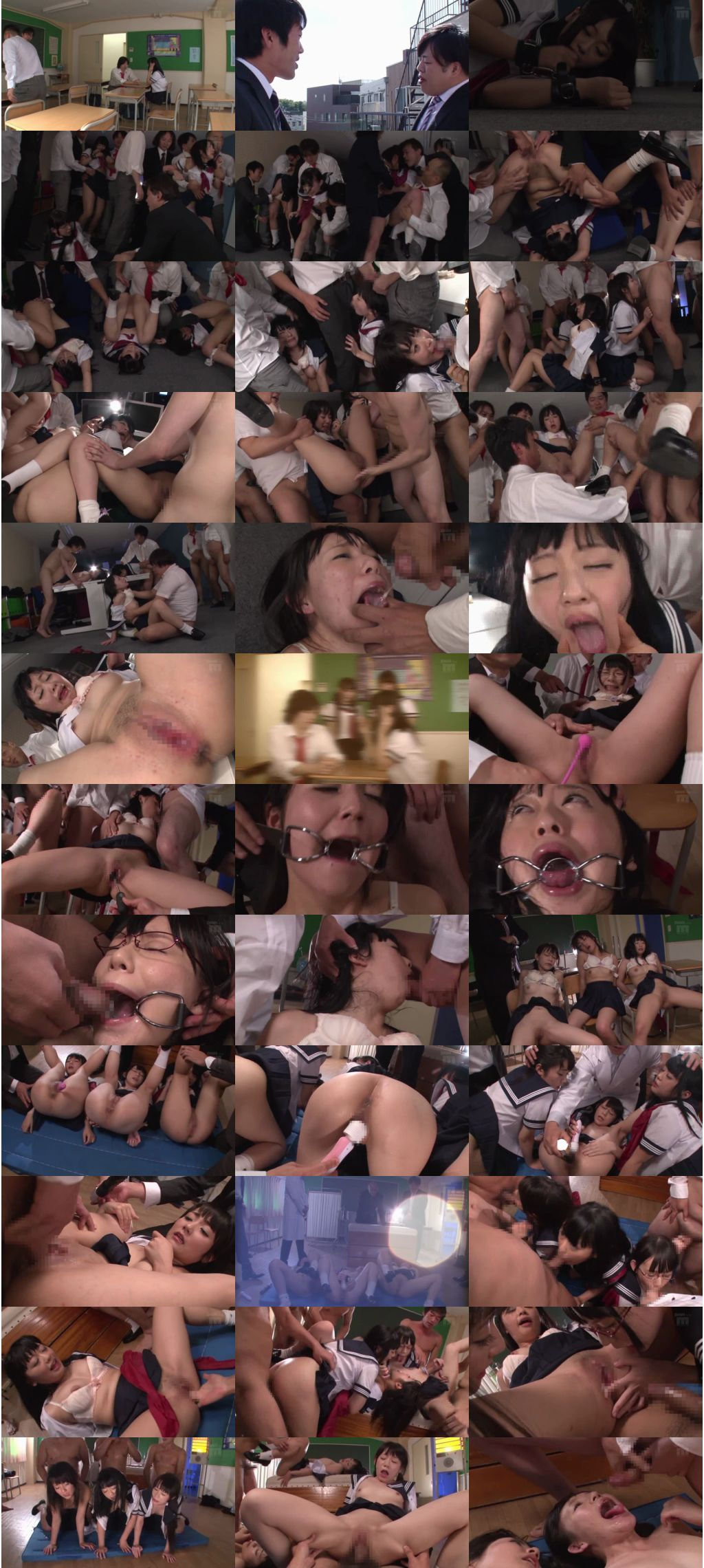 MIGD 636 s - [MIGD-636] 強制中出し!強制ごっくん!女子校生ザーメン奴隷学園 Yu Tsujii 顔射・ザーメン MOODYZ 女子校生  Facial/Semen