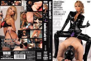 PST 101 300x202 - [PST-101] Sadistic Lady 01 泉麻那 Actress 顔面騎乗 Izumi Mana スカトロ 痴女