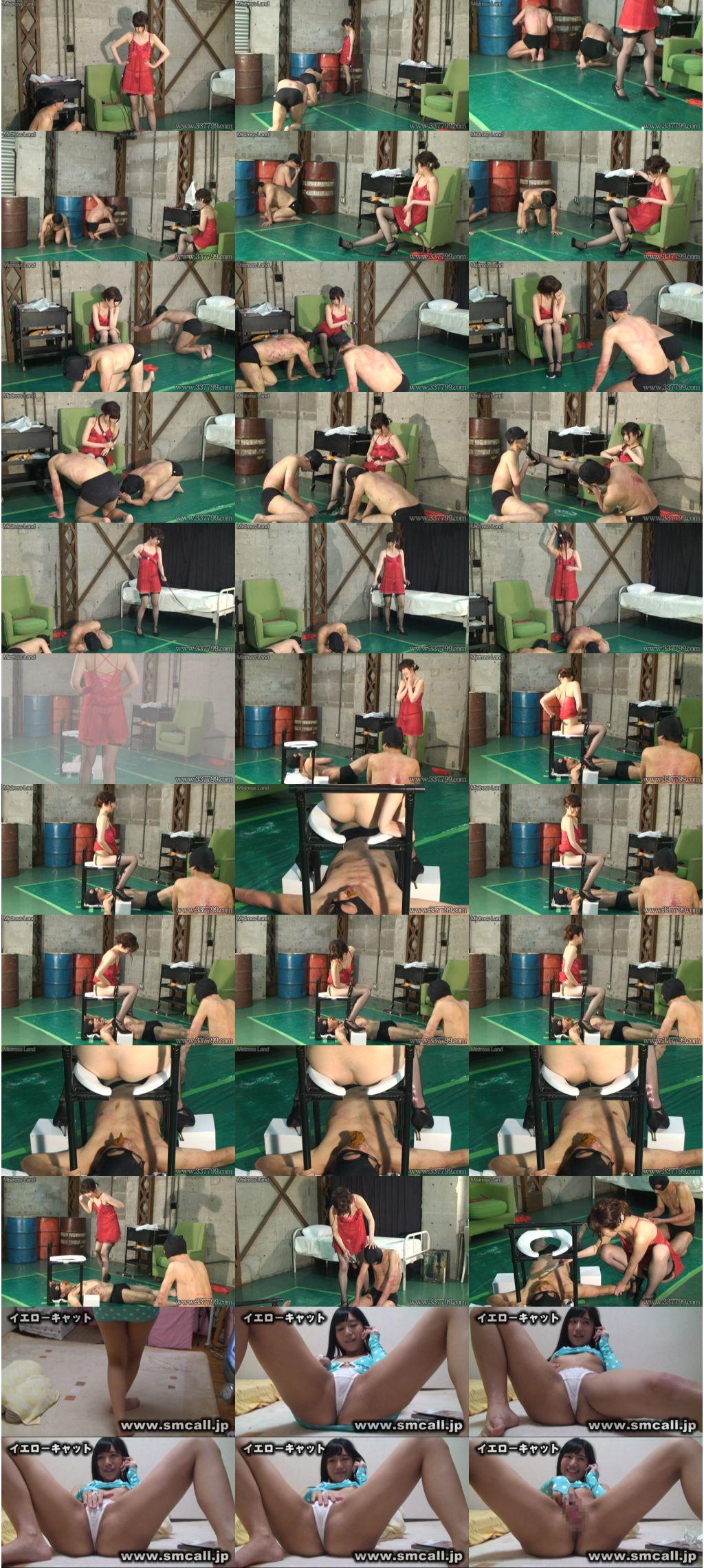 mldo 147 6 s - [MLDO-147] サド女研究者のマゾ男人体実験 麻美   Scat  Pissing SM スパンキング・鞭打ち
