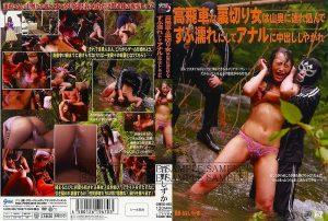 GMED 065 300x202 - [GMED-065] Kanou Hana 高飛車な裏切り女は山奥に連れ込んでずぶ濡れにしてアナルに中出ししやがれ 管野しずか 凌辱 2011/11/10 Anal