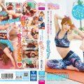 OPPW 070 120x120 - [OPPW-070] まゆり先生のエッチな軟体レッスン ヨガレッスンに通うボクの膨らみは柔らかくなるはずが、準備運動からすでにカチコチンコ!! Mayuri Takigawa うまのすけ 筋肉(フェチ) Horse nosuke  muscle (fetish)