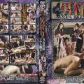 SHI 004 120x120 - [SHI-004] シロダマ 04 札幌ガチなんぱ~札幌の街にいるちょっとカワイイ酔っ払った女の子を脱がせまくり!ヤリまくり!ました。~ Nampa Give ナンパ プレステージ あげは