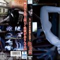 WAKM 005 120x120 - [WAKM-005] ち○ぽを求め廃墟を彷徨う色情霊 New Nakano Small Theater  新中野小劇場