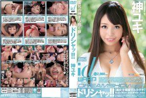 WDI 053 300x202 - [WDI-053] ドリシャッ!! 神ユキ  Facial/Semen Kurumi Ichinose フェチ フェラ・手コキ 神ユキ