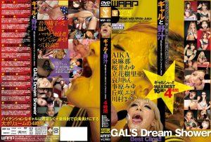 WSP 123 300x202 - [WSP-123] ギャルと野汁  Izumi Mana Warp Entertainment 川村まや 顔射・ザーメン Amateur