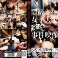ZRO 014 120x120 - [ZRO-014] 隠蔽された、女子大生強姦事件映像。 2 零 MAD 女子学生  Amateur