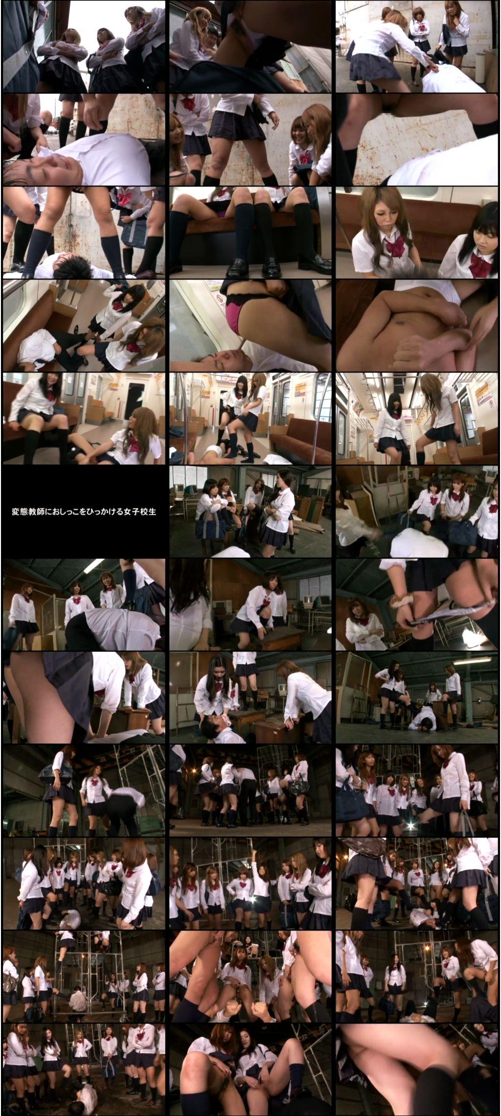 nfdm 168 s - [NFDM-168] 女子校生の集団放尿暴行  School Girls Blow Job/Handjob  Other Queen/SM フェラ・手コキ ジャパン有限会社