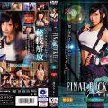 CSCT 010 120x120 - [CSCT-010] FINAL FUCKER.VH MAKELOVE 蓮実クレア  Cosplay TMA コスプレ Anime Characters