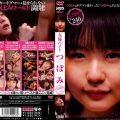 DDT 270 120x120 - [DDT-270] 女優ベスト つぼみ DDT つぼみ dogma 女優 DDT