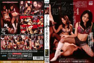 DJNH 30 300x202 - [DJNH-30] ブーツのお姉さんに犯られたい! 4 MANIA Slut  Fetish  女優 Serina Ninomiya