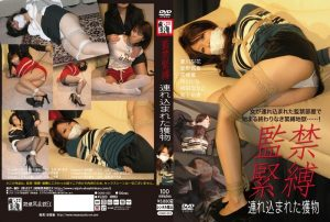 DOMS 003 300x202 - [DOMS-003] 素人説得本番ビデオ OMANZOKU Special 3  other amateur Office stage その他素人 OMANZOKU Satisfaction