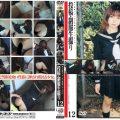 GS 354 120x120 - [GS-354] 未成年(二一九)投稿・制服生撮り 12 School Girls ゴーゴーズ Sailor Suit セーラー服 GOS