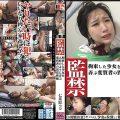 IESM 052 120x120 - [IESM-052] 監禁 拘束した少女を人形のように弄ぶ変質者の異常性癖 七菜原ココ IESM Nanahachi Koko Solowork IE NERGY Abuse
