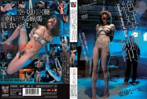 JBD 127 300x202 - [JBD-127] 絶対支配の刻印 安藤なつ妃  Spanking & Whipping Attackers Masaki Minamitomo 女優 Actress