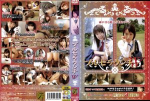 MBX 005 300x202 - [MBX-005] 母乳ママ大好きDX 05  Boobs  Pregnant Woman ノブ 素人  Other Married Woman/Mature Woman