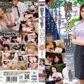 MOND 200 120x120 - [MOND-200] 憧れの女上司と 高宮菜々子 熟女 第一放送 Takara Eizou 美作瞬 人妻