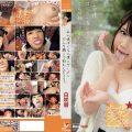 MZD 005 120x120 - [MZD-005] あの娘ぼくらの濃いザーメンどんな顔して飲むんだろう。 Dream ticket  Kotone Suzumiya ドリームチケット フェラ・手コキ