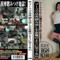 SECG 04 120x120 - [SECG-04] ブーツで急所踏み潰し小悪魔のように笑う女NEO ブーツ・パンプス(フェチ) セカンドフェイス  trampling (M man) セカンドフェイスG 踏みつけ(M男)