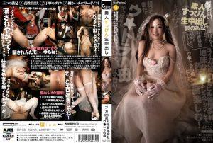 SSP 032 300x202 - [SSP-032] 鏡 完全版 Humiliation 葵あげは アタッカーズ  Mayuka Kotono 乙姫みゆ