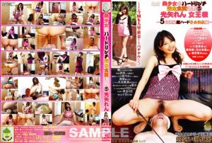 WCM 27 300x202 - [WCM-27] ハードリンチ完全食糞 (WCM-027)  Super ugly pig urinal Queen / M man  other queen / SM 超醜い豚便器