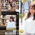 ARSO 20139 120x120 - [ARSO-20139] 舞ワイフ~セレブ倶楽部~ 139 Bride Planning Blow  Kiiroi Hyou