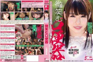 CWM 256 300x202 - [CWM-256] 微笑む口便器 七海ゆあ Washing Machine Nanami Yua Warp Entertainment  Humiliation  Deep Throating