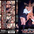 DMOW 077 120x120 - [DMOW-077] ずーっと立ってなさい! 無理矢理立たされたまま地獄のチンポ責め フェラ・手コキ  Nao Fellow  Ai Mashiro  Other Queen / SM ましろあい