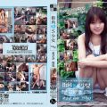 MDS 02 120x120 - [MDS-02] 純真 最上架純 Blu-ray Special (ブルーレイ) Actress メディアステーション 女優  debut work デビュー作