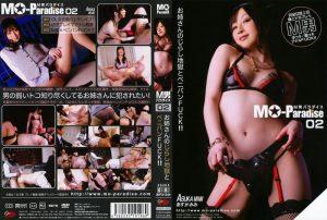 MXPA 002 300x202 - [MXPA-002] M男パラダイス 02 お姉さんのじらし地獄とペニバンFUCK!! あすかみみ  SM  pissing  queen / M man MO Paradise 未来フューチャー