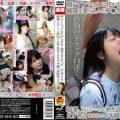 NHDTA 628 120x120 - [NHDTA-628] Minami Riona 同じマンションに住む小さい女の子に媚薬を塗り込んだチ○ポで即イラマ。結果… ロリ系 Aphrodisiac 企画 Cowgirl Irama イラマチオ