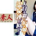 OREX 203 120x120 - [OREX-203] 舞香 2