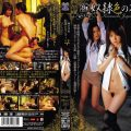 RBD 136 120x120 - [RBD-136] 楠木女学院 奴隷色のステージ 4 Rape Costume 女教師 凌辱 その他女子校生 160分