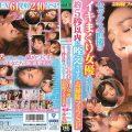 SSHN 016 120x120 - [SSHN-016] セックス直後のイキまくり女優に発射から約5秒以内に咥えさせるお掃除フェラSP Ogura Yuna ベスト、総集編  SODクリエイト Nanami Tina