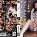 SSPD 163 120x120 - [SSPD-163] バイト先の欲求不満な人妻とヤリまくった日々。 初音みのり アタッカーズ 巨乳 Sada Oka Sadao Drama ドラマ
