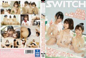SW 728 300x202 - [SW-728] カワイイ女子○生とエッチするために僕は教師になったんだ!4 Tits Switch (hibino) Big Tits 巨乳 SWITCH(ヒビノ)