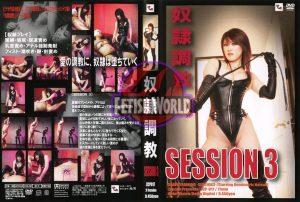 ZCP 017 300x202 - [ZCP-017] 奴隷調教 SESSION.3 夏樹女王様 SM Queen Natsuki  spanking / whipping ボンデージ