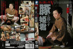 BWSD 27 300x202 - [BWSD-27] 私が、壊した男。 5 豚と暮らす姫君 フェチ 大洋図書 Sayaka Kawase 女人講