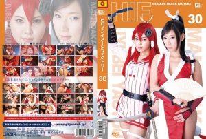 GIMG 30 300x202 - [GIMG-30] Heroine Image Factory Yagyu Jubei  & Hitaka-mai Mizuki An   Ayashiro Yurina Fetish
