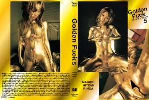 GOLD 09 300x202 - [GOLD-09] 人妻よ、なぜ不倫する 水谷礼子  ゴールデン出版 ラハイナ東海 不倫 人妻・熟女