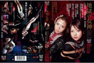 JBD 090 300x202 - [JBD-090] Bondage 地獄の拷問の女神、ホットワックスを注ぐ、マスターベーション、オーガズム Makimoto Chiyuki Uehara Ruka Sakamoto Maya