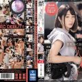 MEYD 632 120x120 - [MEYD-632] 「映像関係」というパート募集に応募して採用された会社はAVメーカー。ADとして働き始めたのにいつのまにか人妻女優としてAVデビュー 川上奈々美 3P 川上奈々美 3P、4P Tameike Goro- Kawakami Nanami