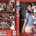 NSPS 949 120x120 - [NSPS-949] 僕の童貞を卒業させてくれた人妻 Nagae Style Yurikawa Sara Drama 人妻 Virgin Man