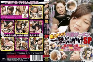 PPM 003 300x202 - [PPM-003] Momosaki Manami 素人ナンパ 大量ザーメン一撃ぶっかけSP Other Amateur プリモ Reality Bukkake