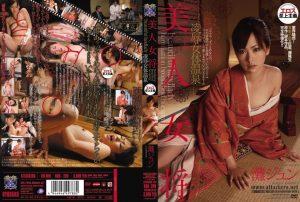 RBD 209 300x202 - [RBD-209] Nada Jun 凌辱女体温泉 539 輪姦・辱め Actress 調教 Attackers