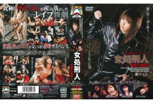 SSPD 009 300x202 - [SSPD-009] 人間の狩猟人間屈辱お仕置き屈辱特別女処刑人 Nada Jun, Okazaki Mio, Hasegawa Miku 3P, 4P