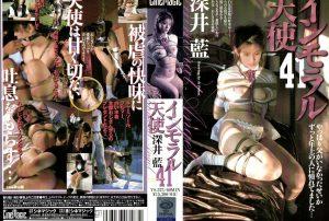 VS 573 300x202 - [VS-573] インモラル天使 41 Ai Fukai Akiyama Yutaka その他SM 深井藍 秋山豊