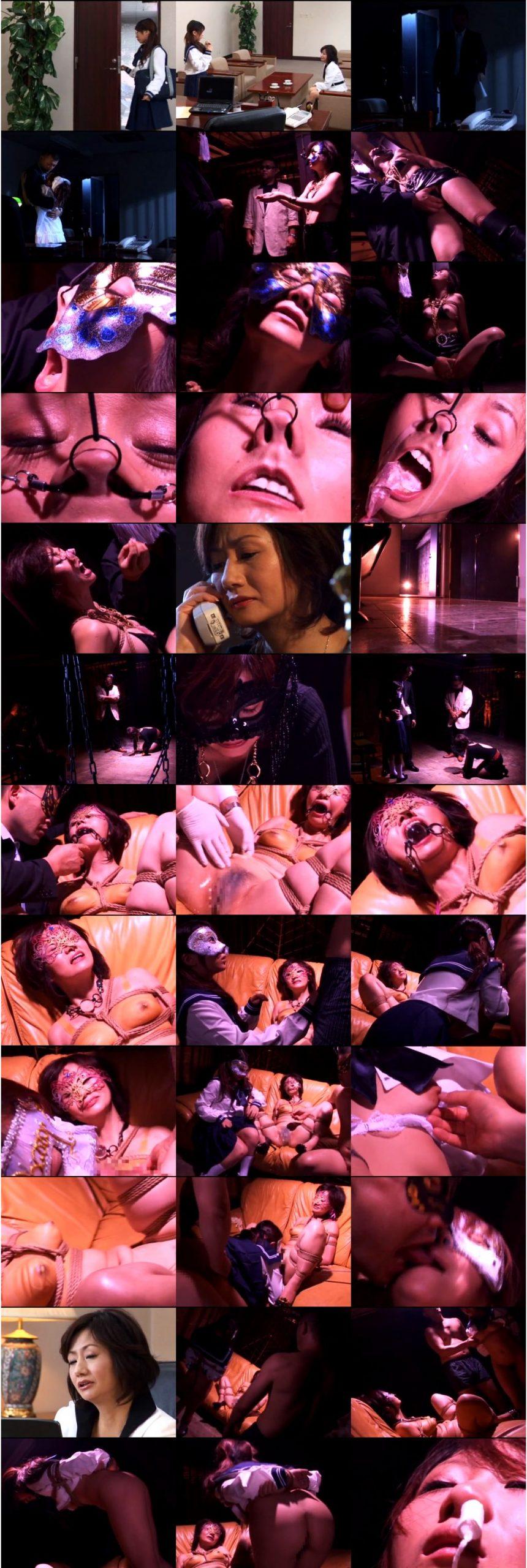 dd 304a s scaled - [DD-304] Yoshida Aya, Ai Hoshieko 母娘凌辱 鼻虐の罠 Costume シネマジック 母親 輪姦・辱め