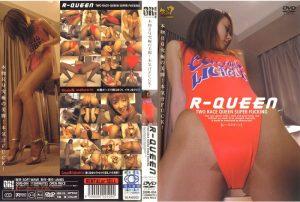 DORI 004 300x202 - [DORI-004] R-QUEEN TWO RACE QUEEN SUPER FUCKING Lingerie レースクィーン パンスト Mini Skirt Janesu